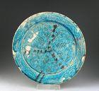 Choice torquoise glazed Islamic pottery Dish, Kashan, ca. 12. cent.