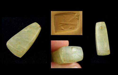 Large 36 cm Neo-Babylonian Chalcedony stamp seal 9th.-7th. cent BC