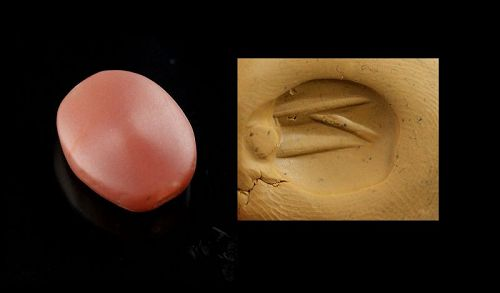 Scarce Pink stone Scaraboid stamp seal, Middle-late Assyrian!