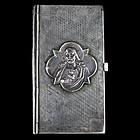 Antique book of Catholic Prayers-Oficios Dibinos Del Domingo-C.1880