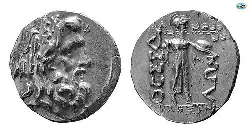 THESSALY. THESSALIAN LEAGUE. CA. 2ND-1ST CENTURIES BC. SILVER DRACHM