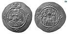SASANIAN KINGS. ARDASHIR III. AD. 628-630. SILVER DRACHM, MINT YAZD