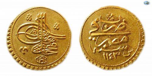 Turkey Ottoman Empire. Mahmud I 1143-1168/1730-1754. AV Zinjirli Altin