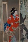 TOSHIKATA MIZUNO, BIJINA (Oban, date 1893 MEIJI ERA) WOODBLOCK FRAMED