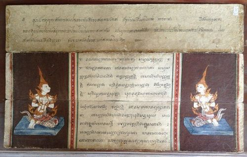 RARE THAI ILLUSTRATED HOLY MANUSCRIPT, EARLY 19TH CENTURY