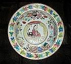 FAMILLE ROSE Polychrome Porcelain Basin, China