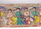 Long YAO MIEN Ceremonial DRAGON BRIDGE Daoist Painting