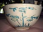 Ming Swatow Porcelain Polychrome Bowl, Pre 1700
