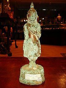 Bronze Shan State Buddha contemplating the Bodhi Tree