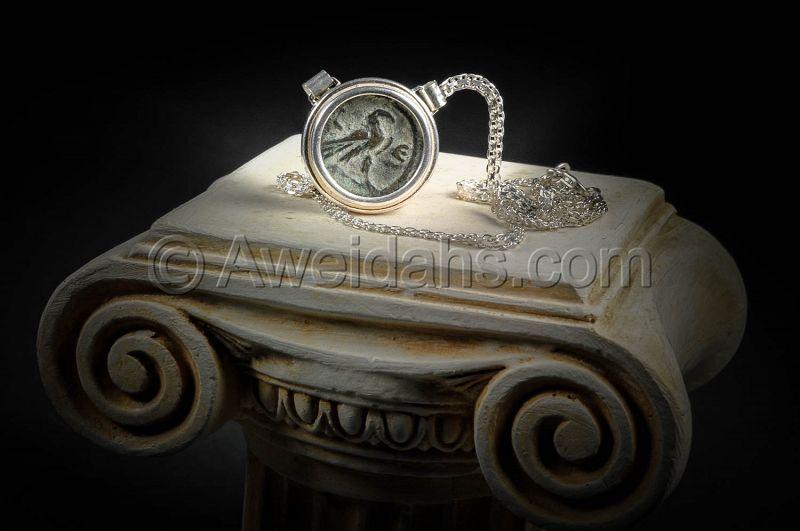 Ancient Roman coin necklace of Emperor Hadrian (117-138 A.D.)