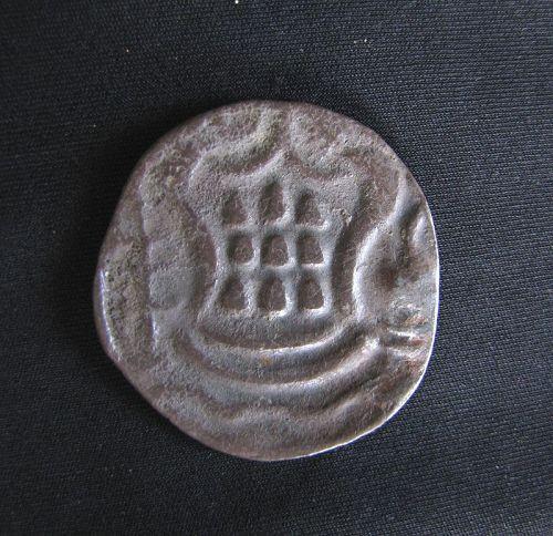 Sri Ksetra Coin