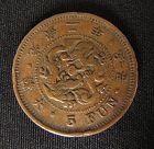 Korea 5 Fun Coin