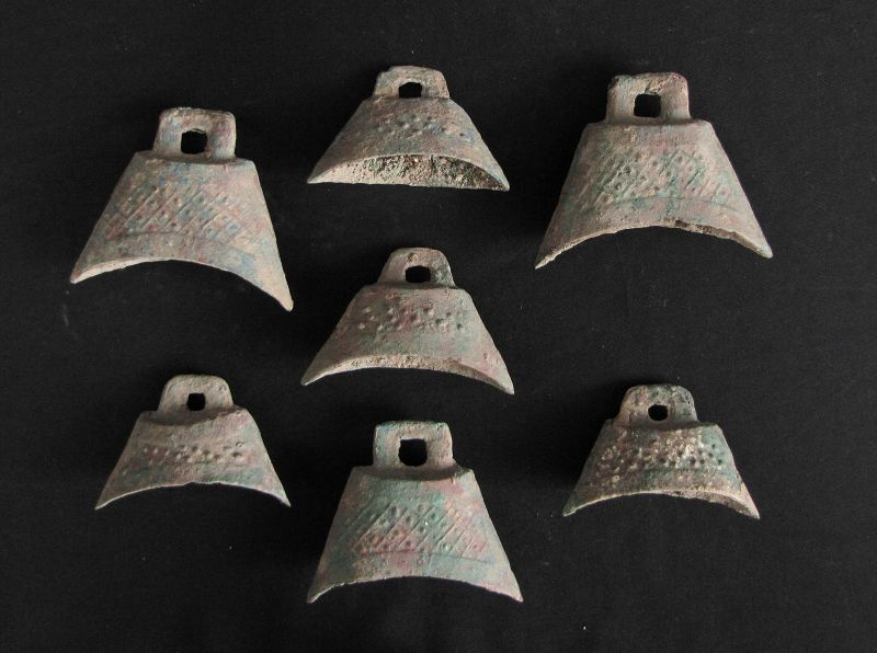 Warring States Bronze Bells