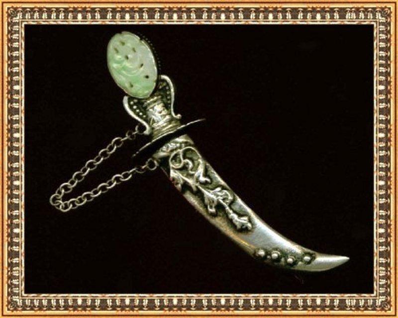 Vintage Sterling Silver Dagger Pin Carved Pierced Jade