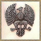 Vintage 900 Silver Pin Brooch Peacock Bird Figural Mrk