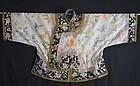 Chinese Manchu woman's embroidered silk Waistcoat