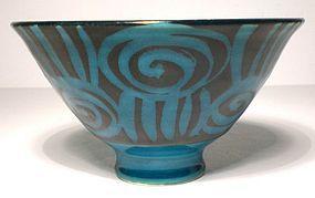 Persian Ido Style Spirale e Tagli teabowl (1138tb)