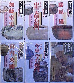 Six Modern japanese Pottery Videos