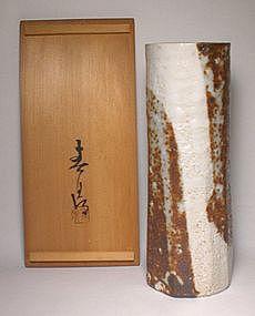 Tall Round Shino Hanaire vase By Kato Shuntei