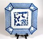 Japanese Blue & White Arita Dish / Plate