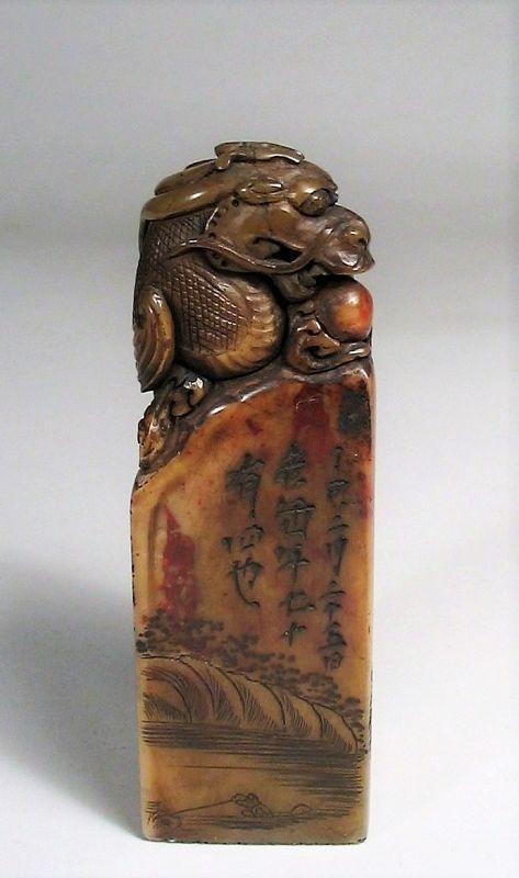 Exceptional Chinese Shou Shan Stone Seal with Dragon