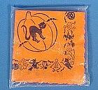 Vintage Halloween Crepe Paper Party Napkin