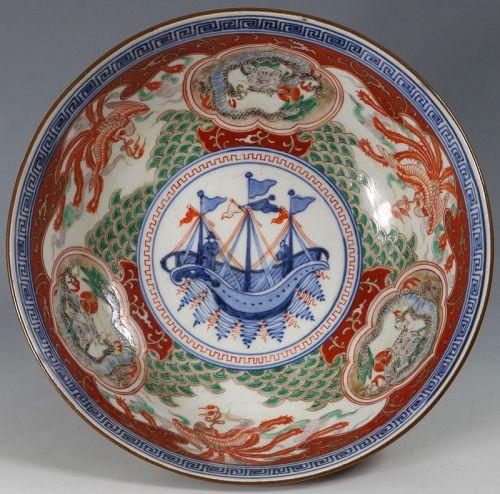 Japanese Imari Ship Bowl 19thC