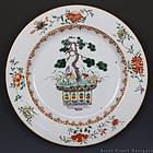 18th C Kangxi Famille Verte WuCai Bonsai Penjing Plate