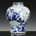 18th C Kangxi Blue and White Landscape Porcelain Jar