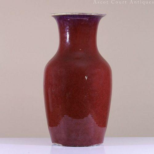19th Century Qing Transmutation Flambe Glaze Porcelain Vase