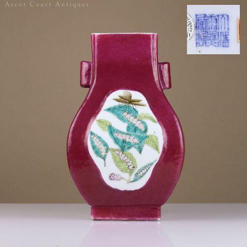 c.1900 Qing Guangxu Ruby-Ground Famille Verte Porcelain Vase