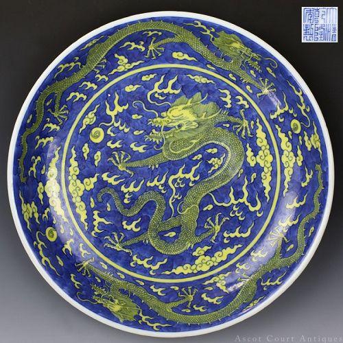 Qianlong Mark and Period Underglaze Blue Yellow Enamel Dragon Dish