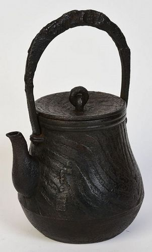 19th Century, Meiji, Japanese Iron Teapot