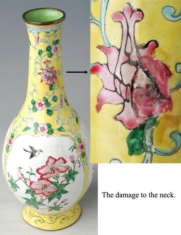 Chinese Painted Enamel Yellow Vase, Huafalang