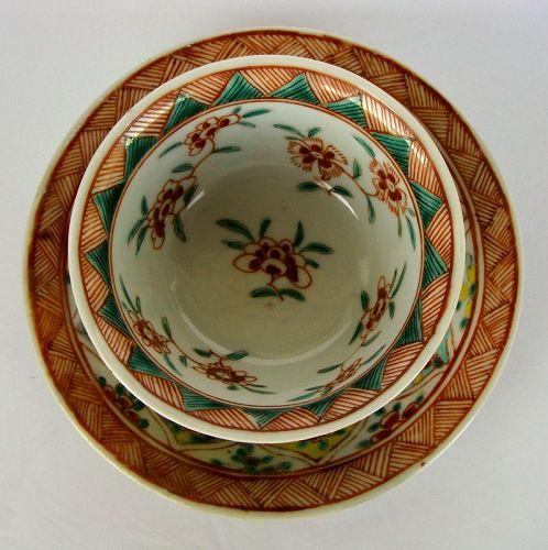 Polychrome Cup and Saucer - Kangxi Period