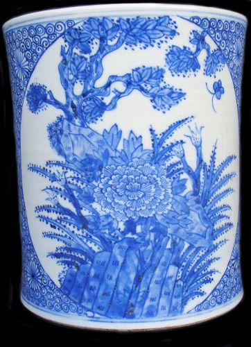 Blue and White Brushpot