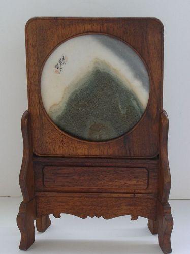 Dali Dream Stone Table Screen
