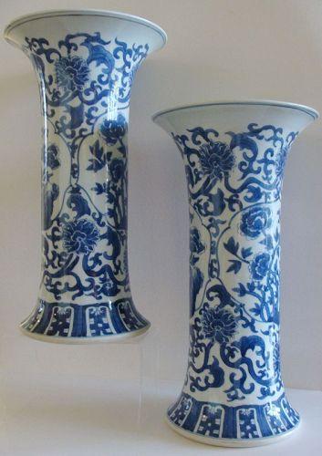 Beaker Vase (Pair)