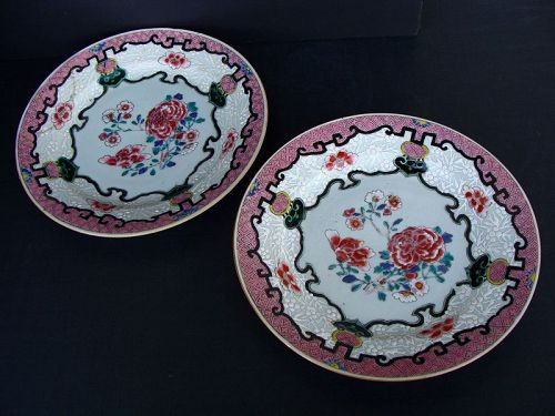 Chinese Famille Rose Plates (Pair)