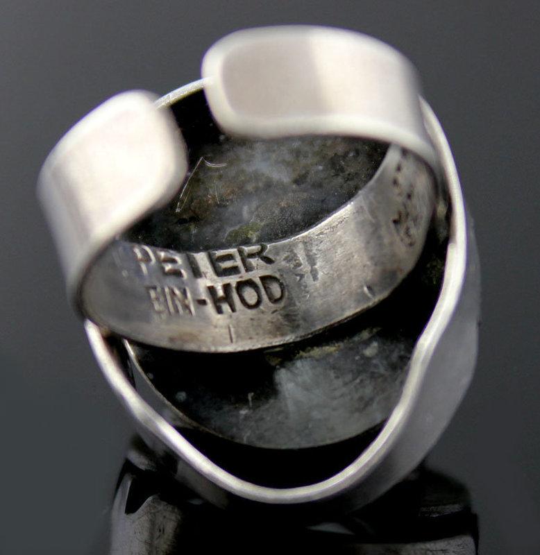 Peter Ein-Hod Modernist Sterling Ring Israel