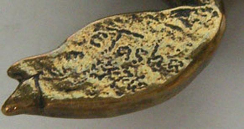 Carl Tasha Modernist Bronze Turtle Belt Buckle