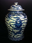 Qing Qianlong Mark 19th century Cover Vase
