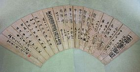 Antique Chinese Calligraphy Fan