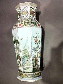 Qing famille-verte octagonally vase