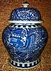 Qing Kangxi Style baluster covered vase