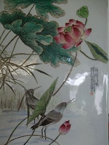Chinese Famille Rose Hand painted Painting Panel