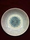 Early Chinese Qing era Shou plate