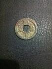 Song Dynasty bronze cash coin