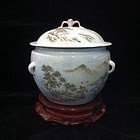 Late Qing covered container jar