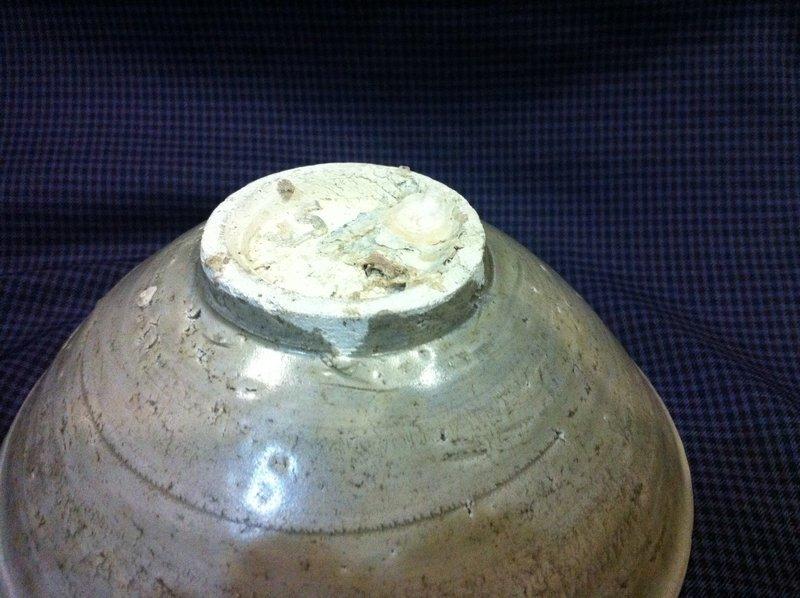 Northern Song Dynasty  tea bowl